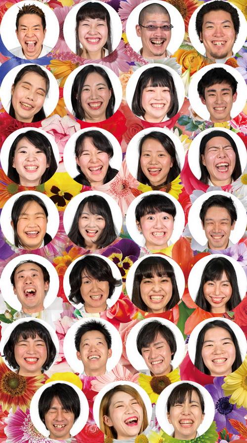 http://www.gobumori.com/about/allcast.jpg