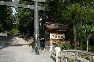 070510-simoaki1.jpg