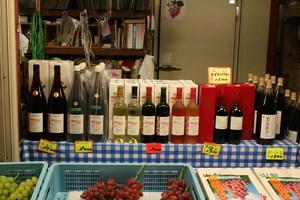 081007-wine.jpg