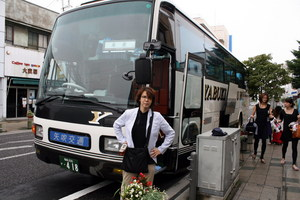 090723-bus.jpg