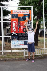 090723-kanban.jpg