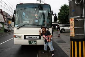 090730-bus.jpg