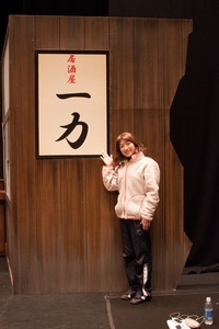 100531-ichiriki.jpg