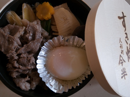 110326-sukiyaki.jpg