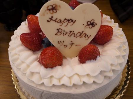 110327-birthday.jpg