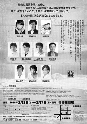 kataomoi_02.jpg
