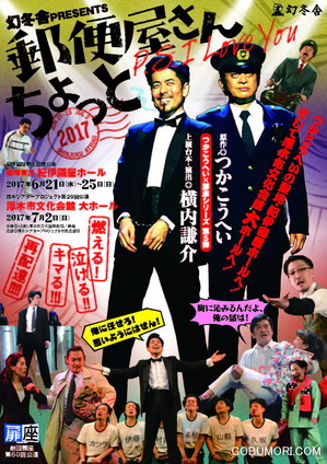 chirashi_omote17.jpg