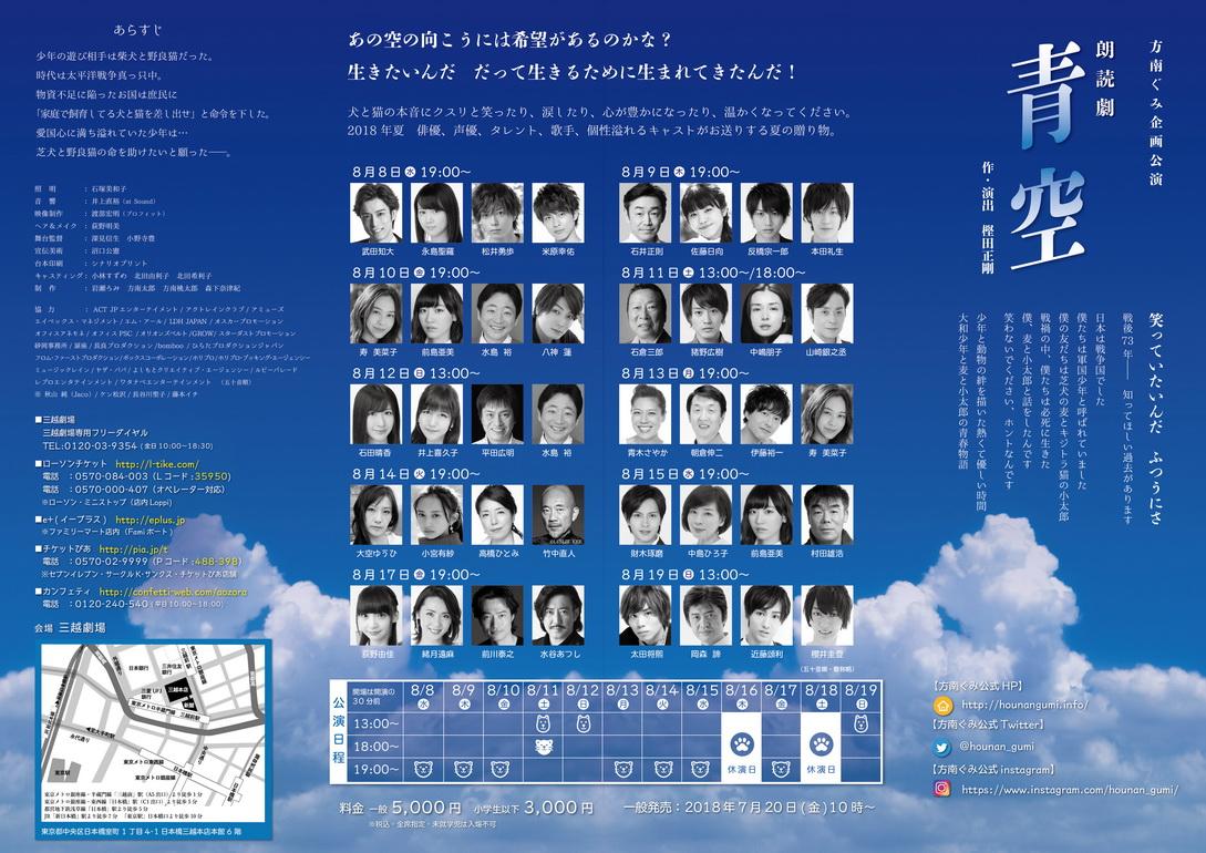http://www.gobumori.com/picture/%21cid_ii_jjico0md1_1648dd135f1f3a8b.jpg