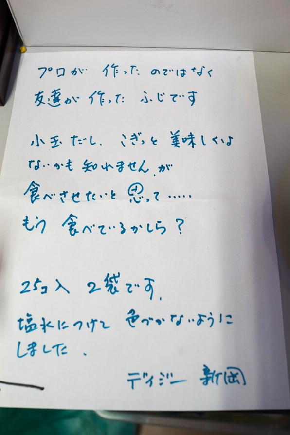 http://www.gobumori.com/picture/161211-DSC04181.jpg