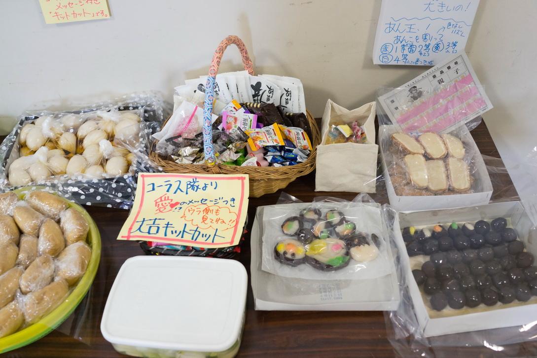 http://www.gobumori.com/picture/161212-DSC04227.jpg