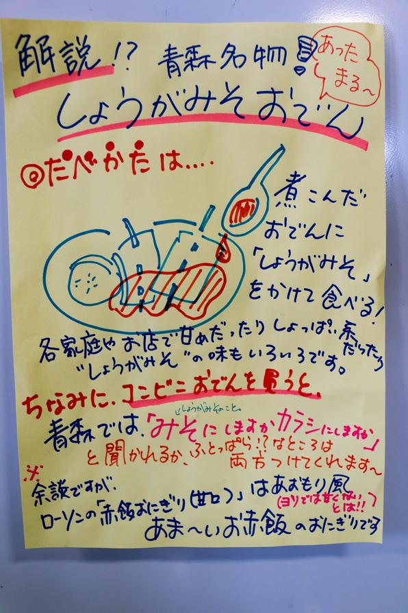 http://www.gobumori.com/picture/161212-DSC04247.jpg