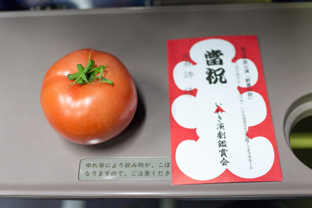 http://www.gobumori.com/picture/161215-DSC04342.jpg
