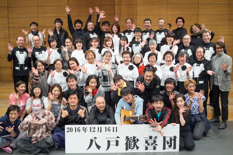http://www.gobumori.com/picture/161216-DSC04375.jpg