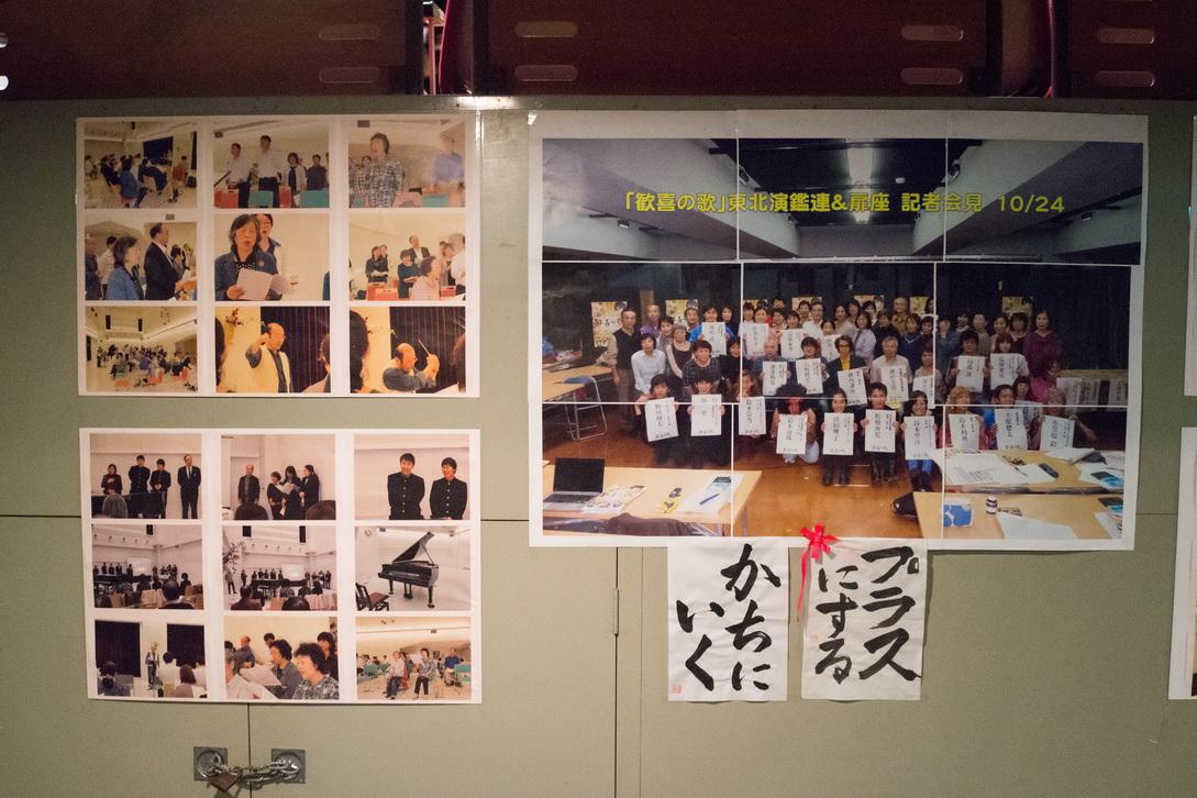 http://www.gobumori.com/picture/161217-DSC04392.jpg