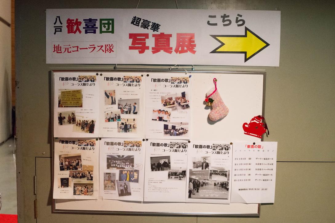 http://www.gobumori.com/picture/161217-DSC04393.jpg