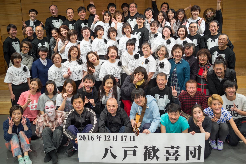 http://www.gobumori.com/picture/161217-DSC04397.jpg