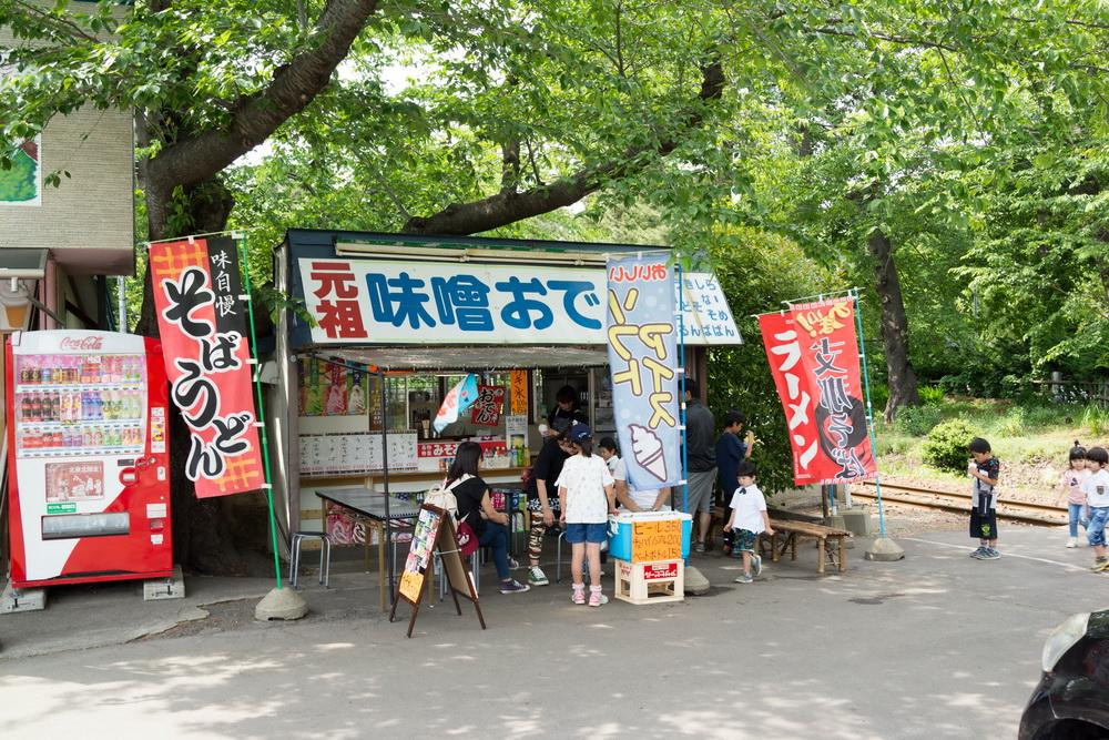 http://www.gobumori.com/picture/190609-DSC07279.jpg