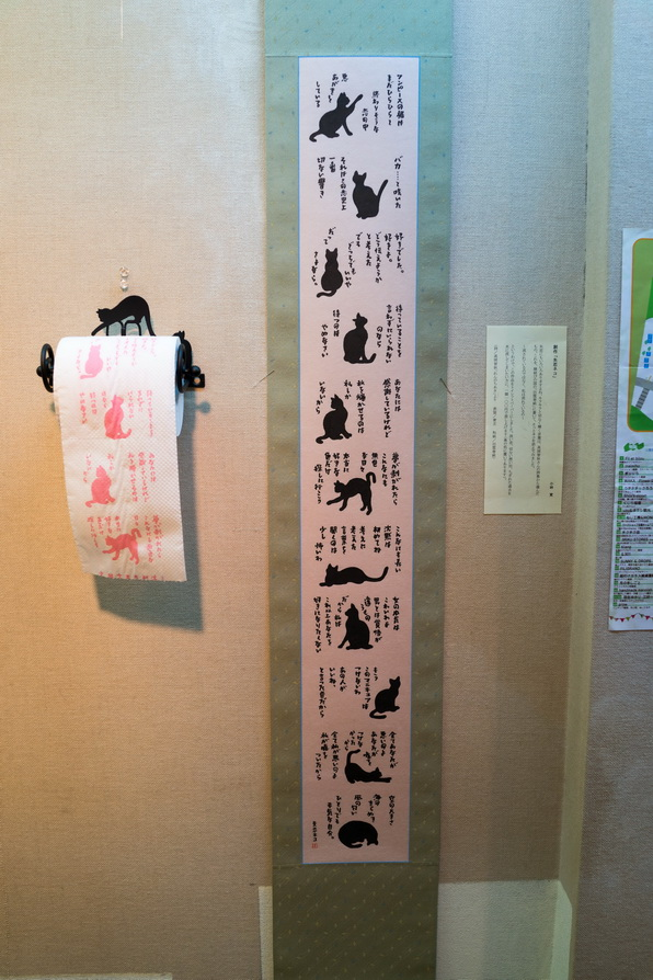 http://www.gobumori.com/picture/20151129-DSC02934.jpg