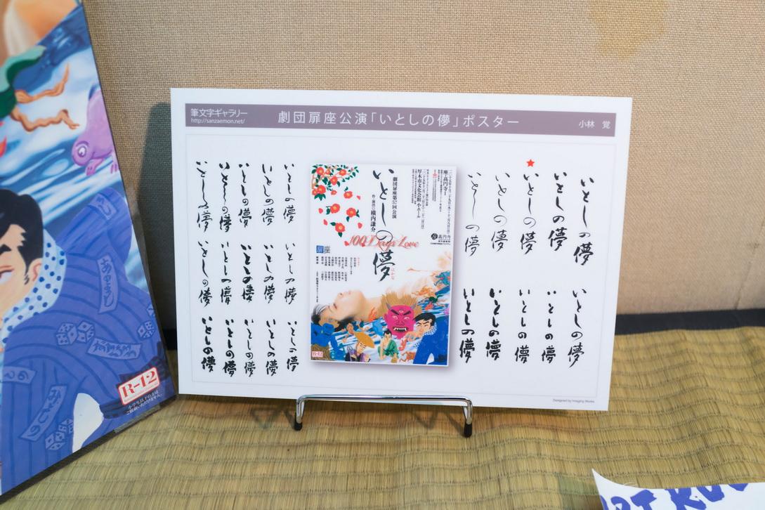 http://www.gobumori.com/picture/20151129-DSC02958.jpg