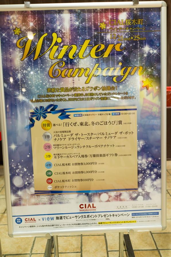 http://www.gobumori.com/picture/DSC04473.jpg