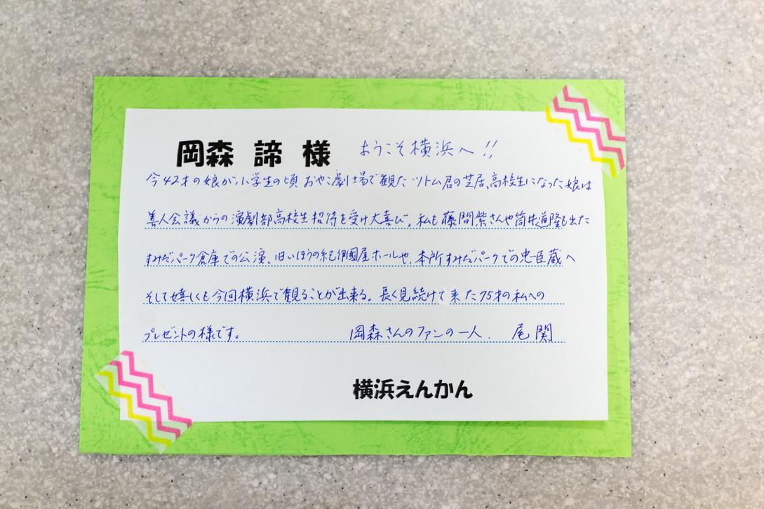 http://www.gobumori.com/picture/DSC04477_resize.jpg