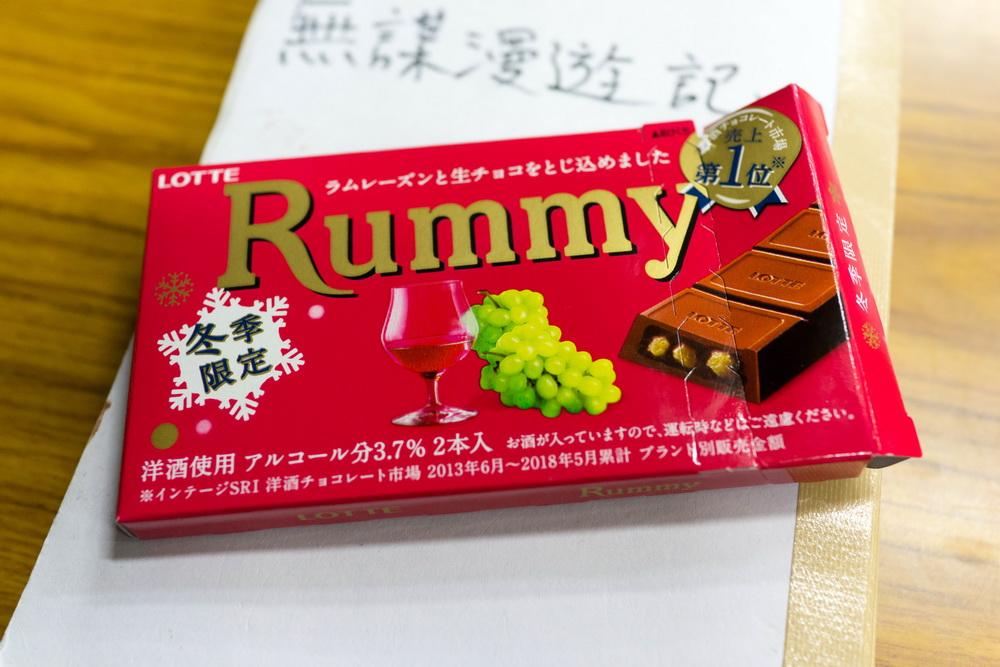 http://www.gobumori.com/picture/DSC06207.jpg