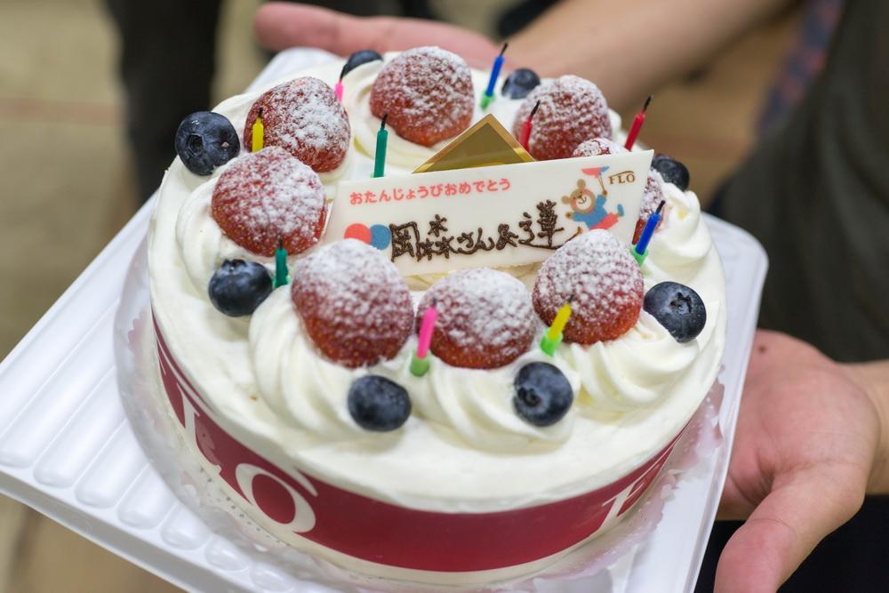 http://www.gobumori.com/picture/DSC06210.jpg
