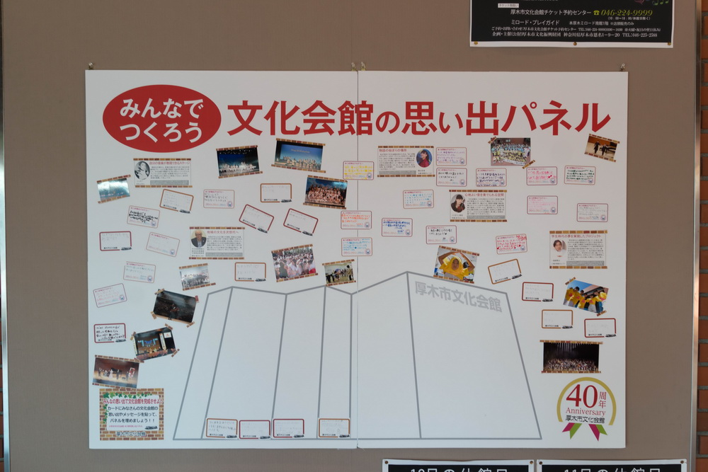 http://www.gobumori.com/picture/DSC06321.jpg