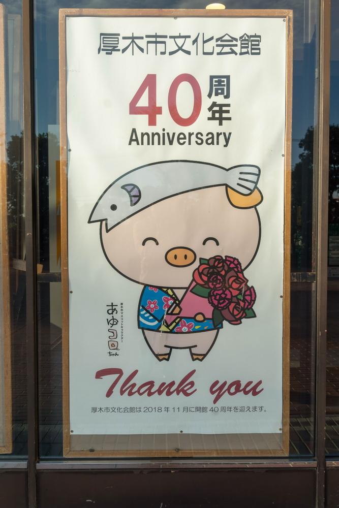 http://www.gobumori.com/picture/DSC06340.jpg
