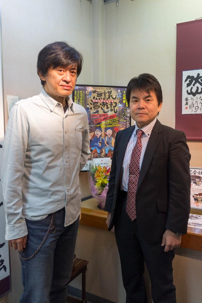 http://www.gobumori.com/picture/DSC06408.jpg