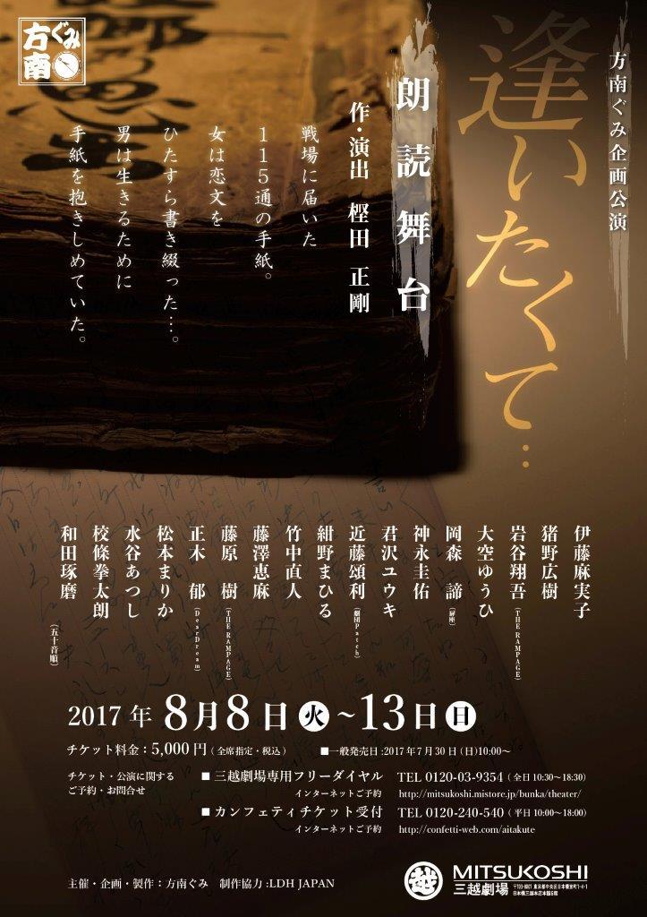 http://www.gobumori.com/picture/aitakute1.jpg