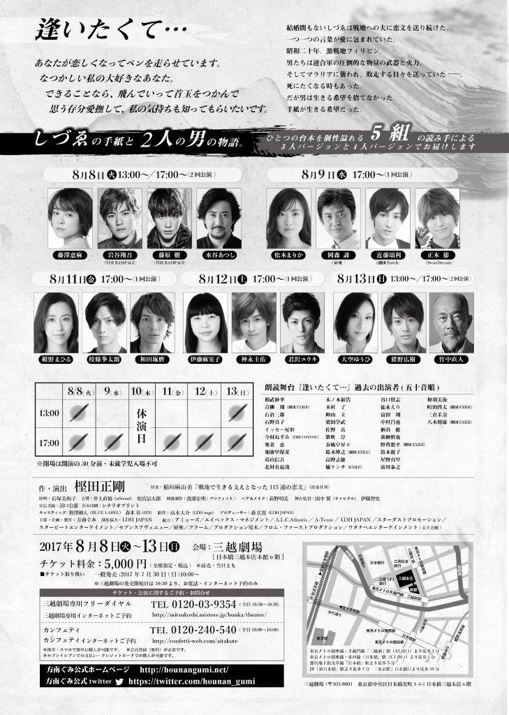 http://www.gobumori.com/picture/aitakute2.jpg