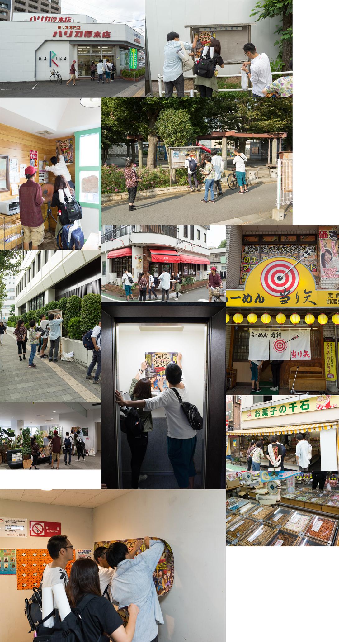 http://www.gobumori.com/picture/atsugi.jpg