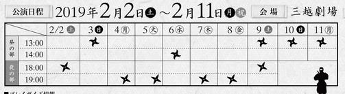 http://www.gobumori.com/picture/iganittei.jpg