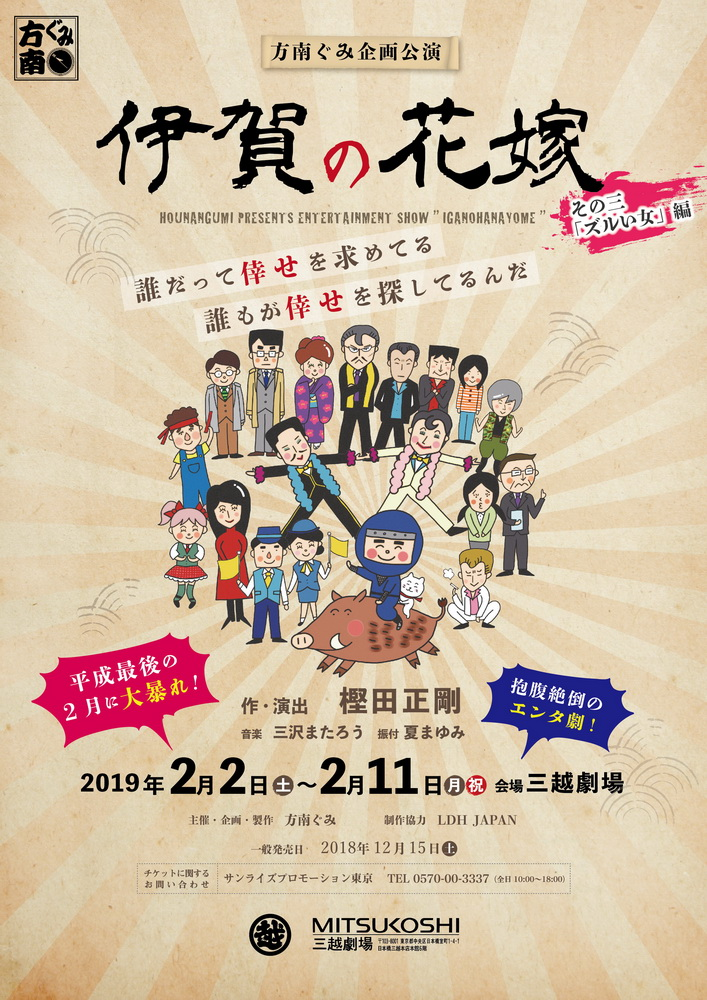 http://www.gobumori.com/picture/igaomote.jpg