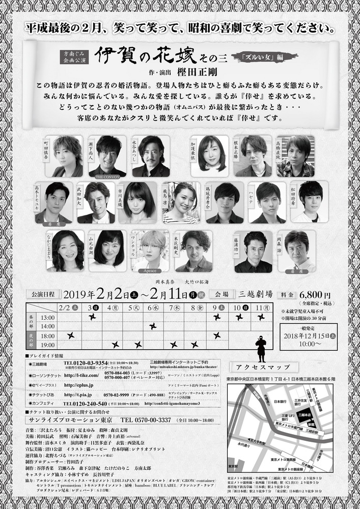http://www.gobumori.com/picture/igaura.jpg