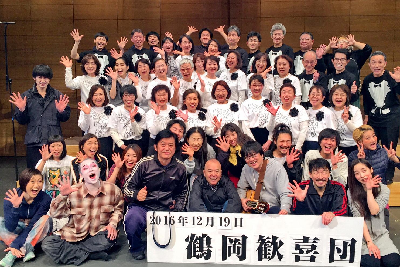 http://www.gobumori.com/picture/image1.JPG