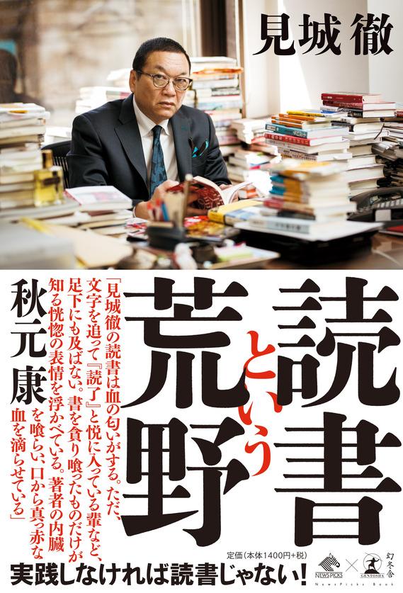 http://www.gobumori.com/picture/kenjyou1.jpg
