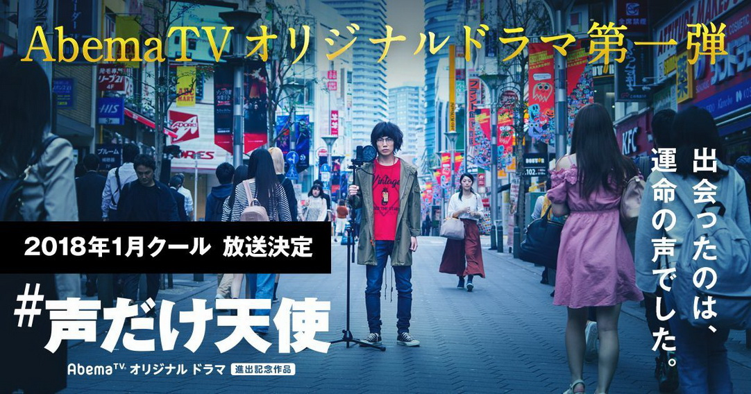 http://www.gobumori.com/picture/koedake-top.jpg