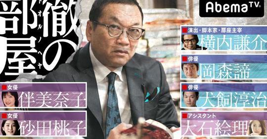 http://www.gobumori.com/picture/safe_image.jpg