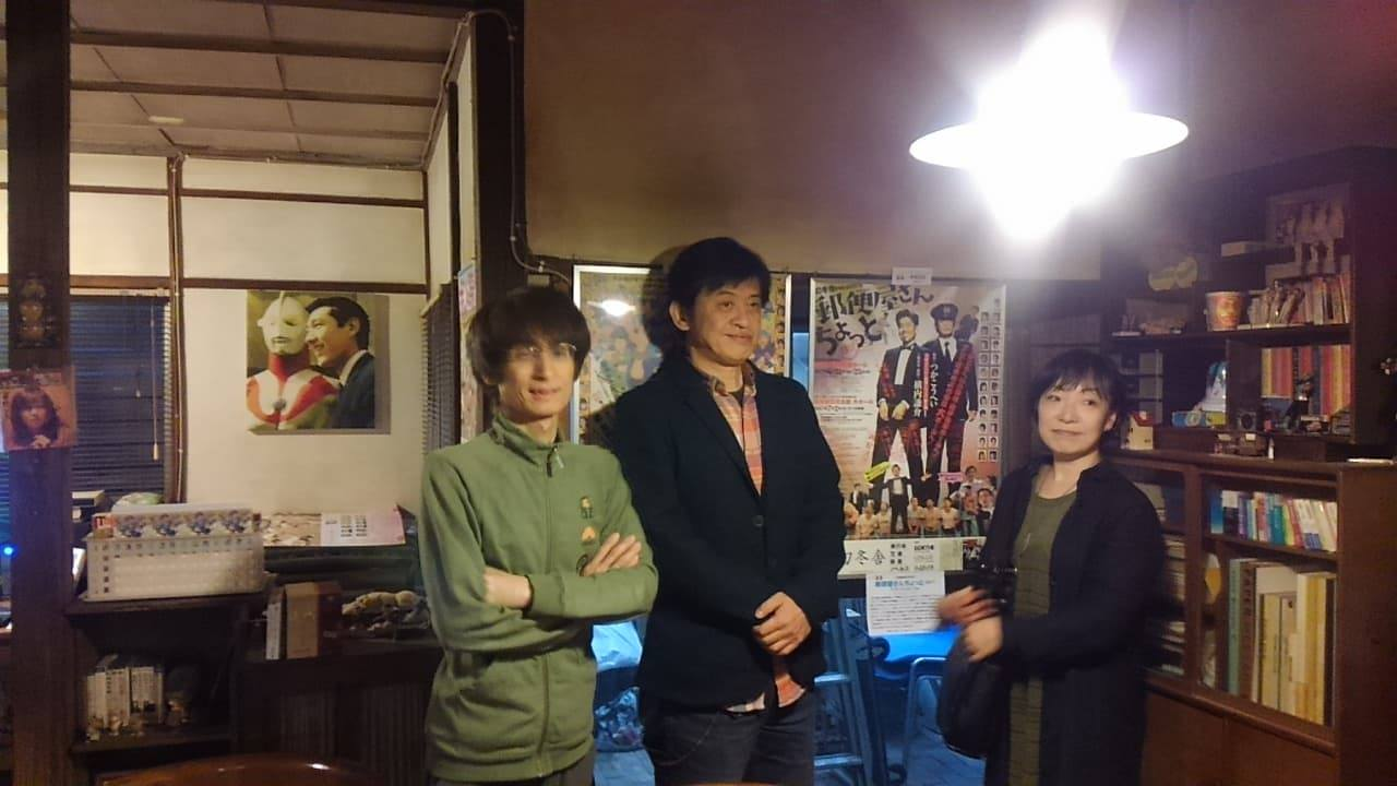 http://www.gobumori.com/picture/yosino.jpg